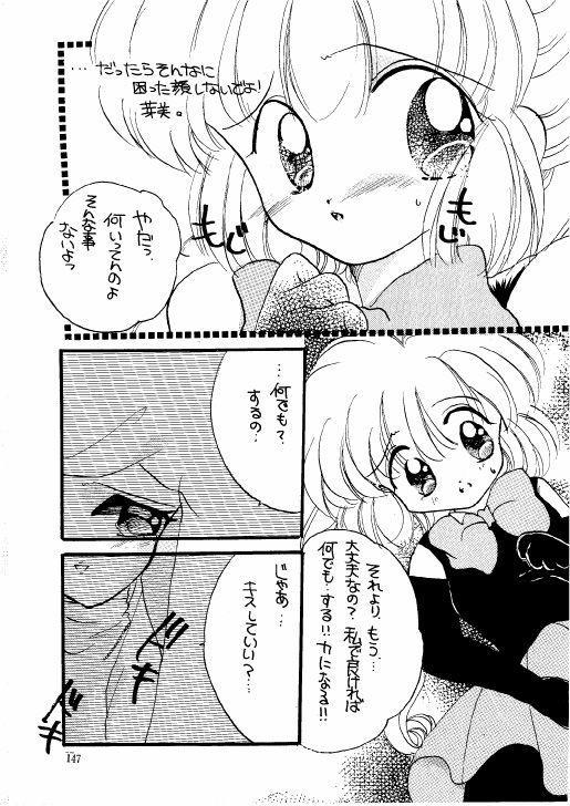 The Lolita Special 1 145