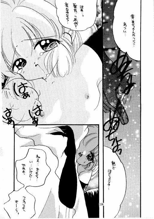 The Lolita Special 1 148