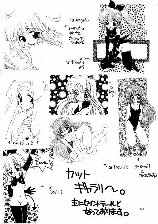 The Lolita Special 1 150