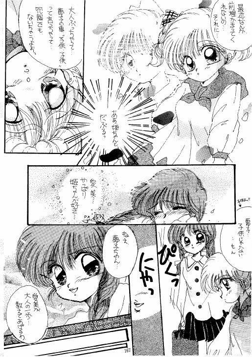 The Lolita Special 1 165