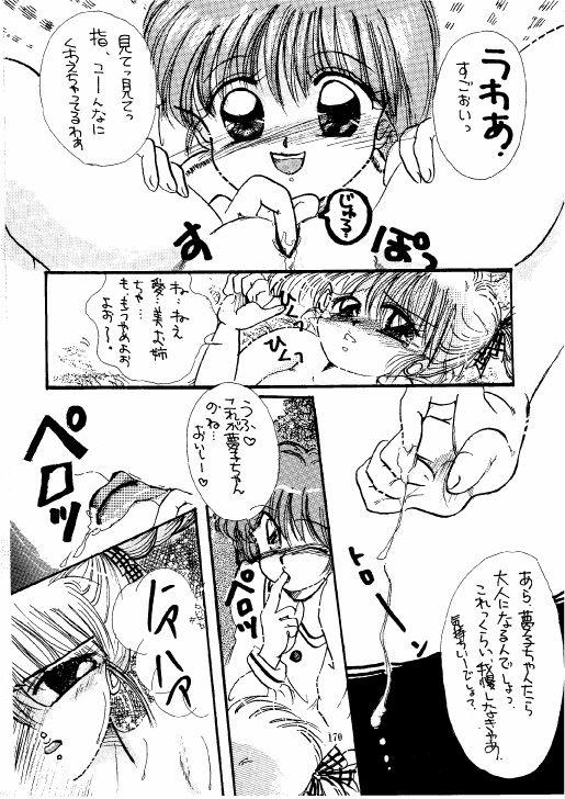 The Lolita Special 1 168