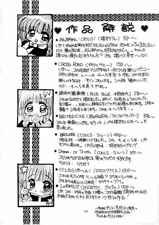 The Lolita Special 1 177