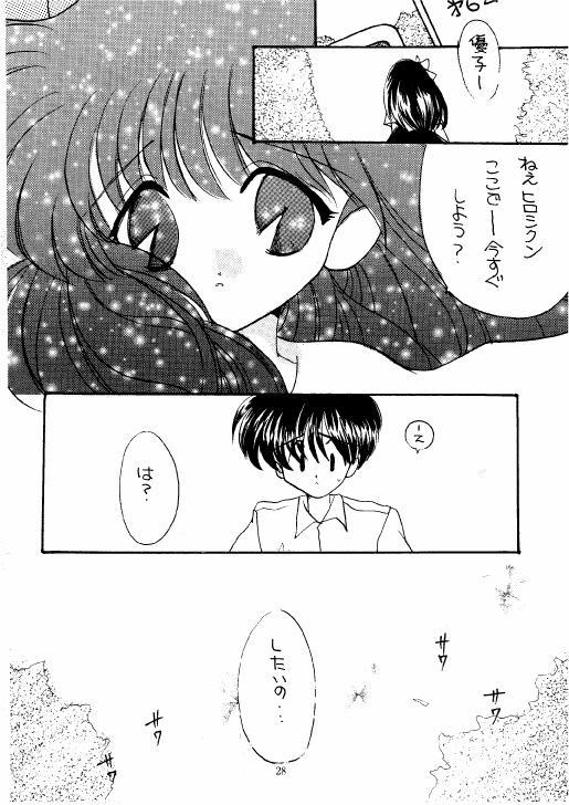 The Lolita Special 1 27