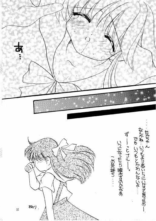 The Lolita Special 1 36
