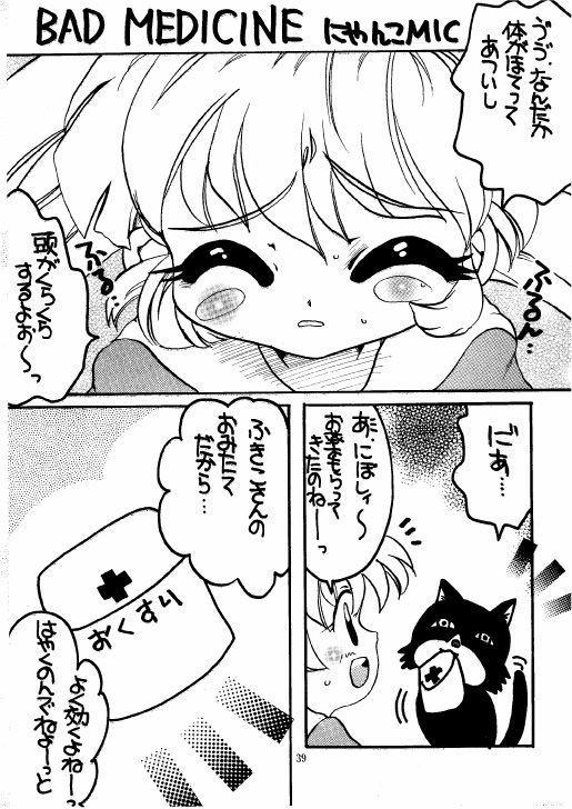 The Lolita Special 1 38