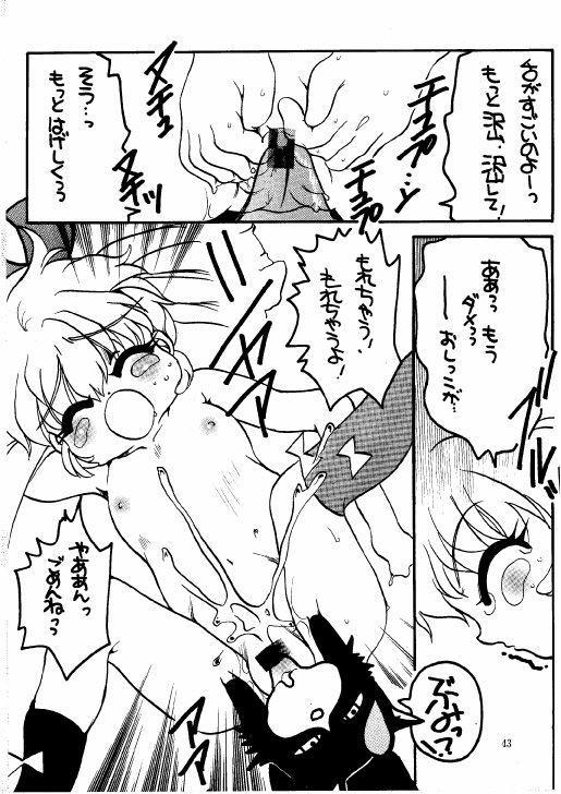 The Lolita Special 1 42