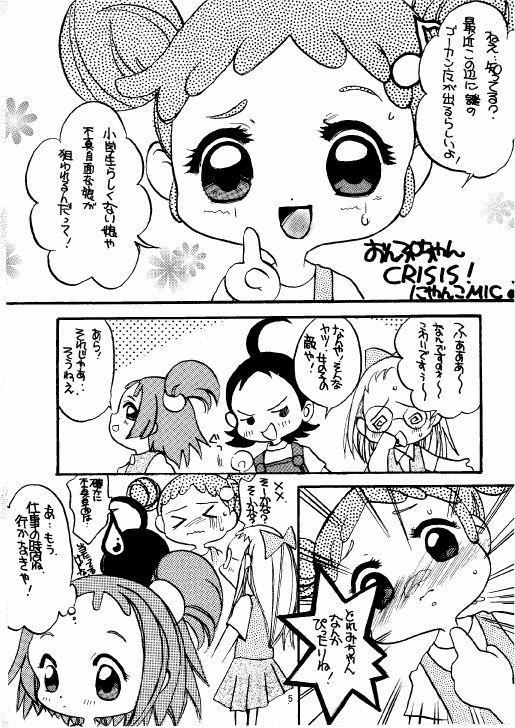 The Lolita Special 1 4