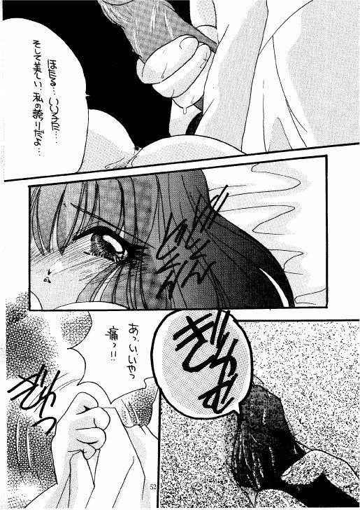 The Lolita Special 1 51