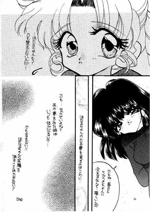 The Lolita Special 1 65