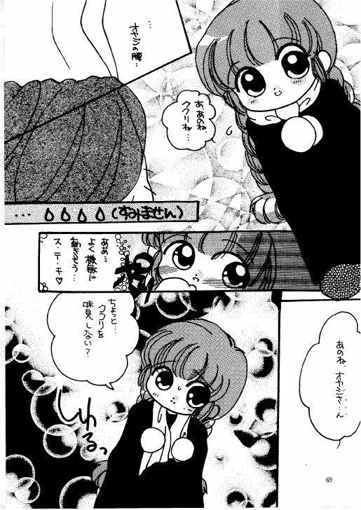 The Lolita Special 1 68