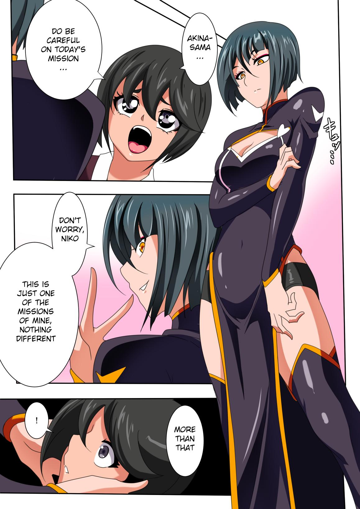 Heroine Harassment Junketsu no Taimashi Akina Zenpen   Heroine Harassment - Magician Akina's Chastity Part I 2