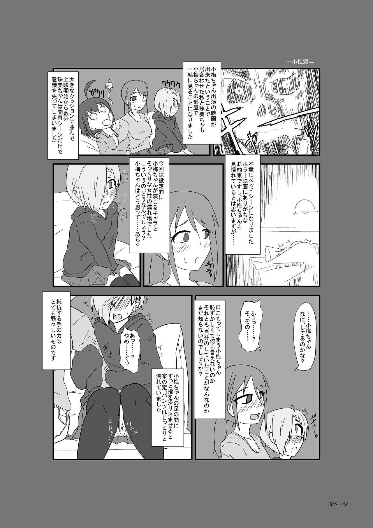 Kids Raper Futanari Idol 16