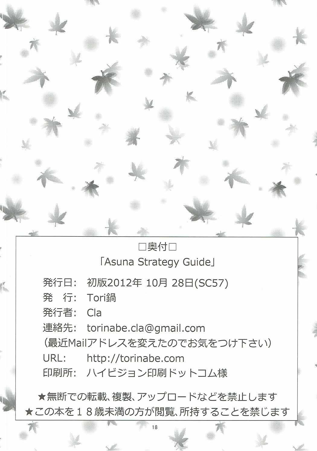 Asuna Strategy Guide 16