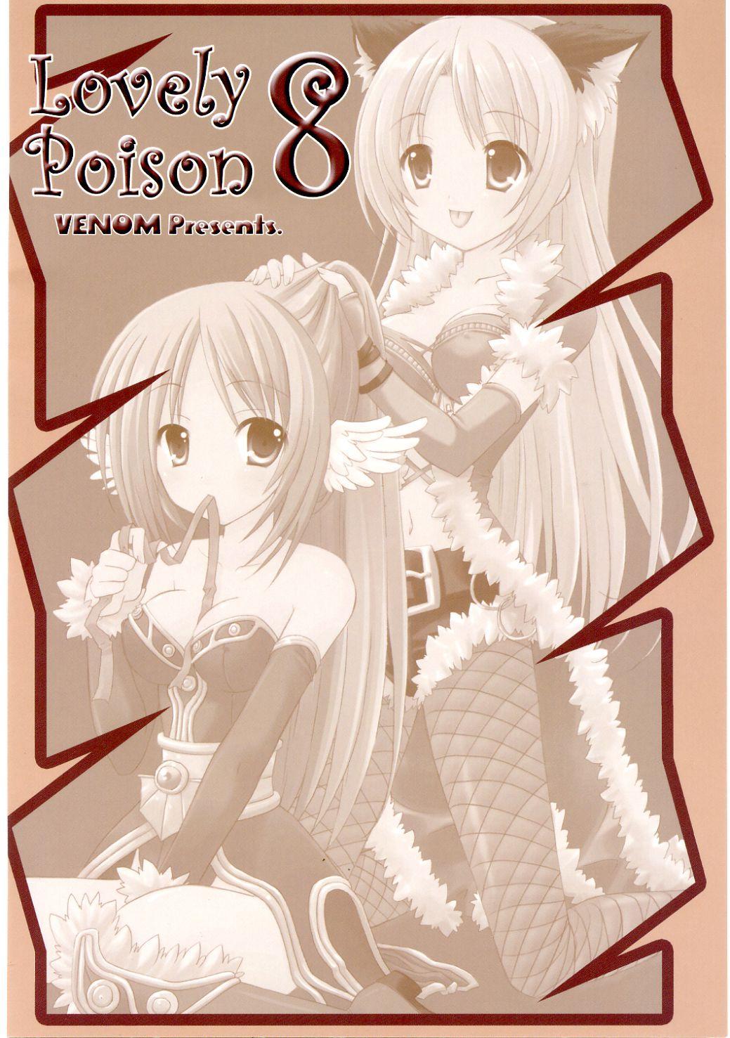 Lovely Poison 8 37