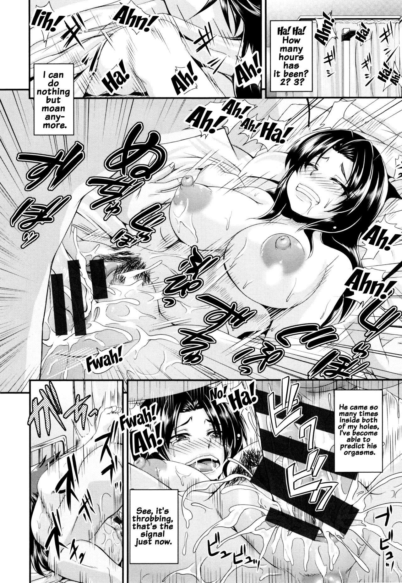 [Kazuhiro] Namaiki Haramasex Ch 1-3, 7-8 [English] {doujins.com} 118