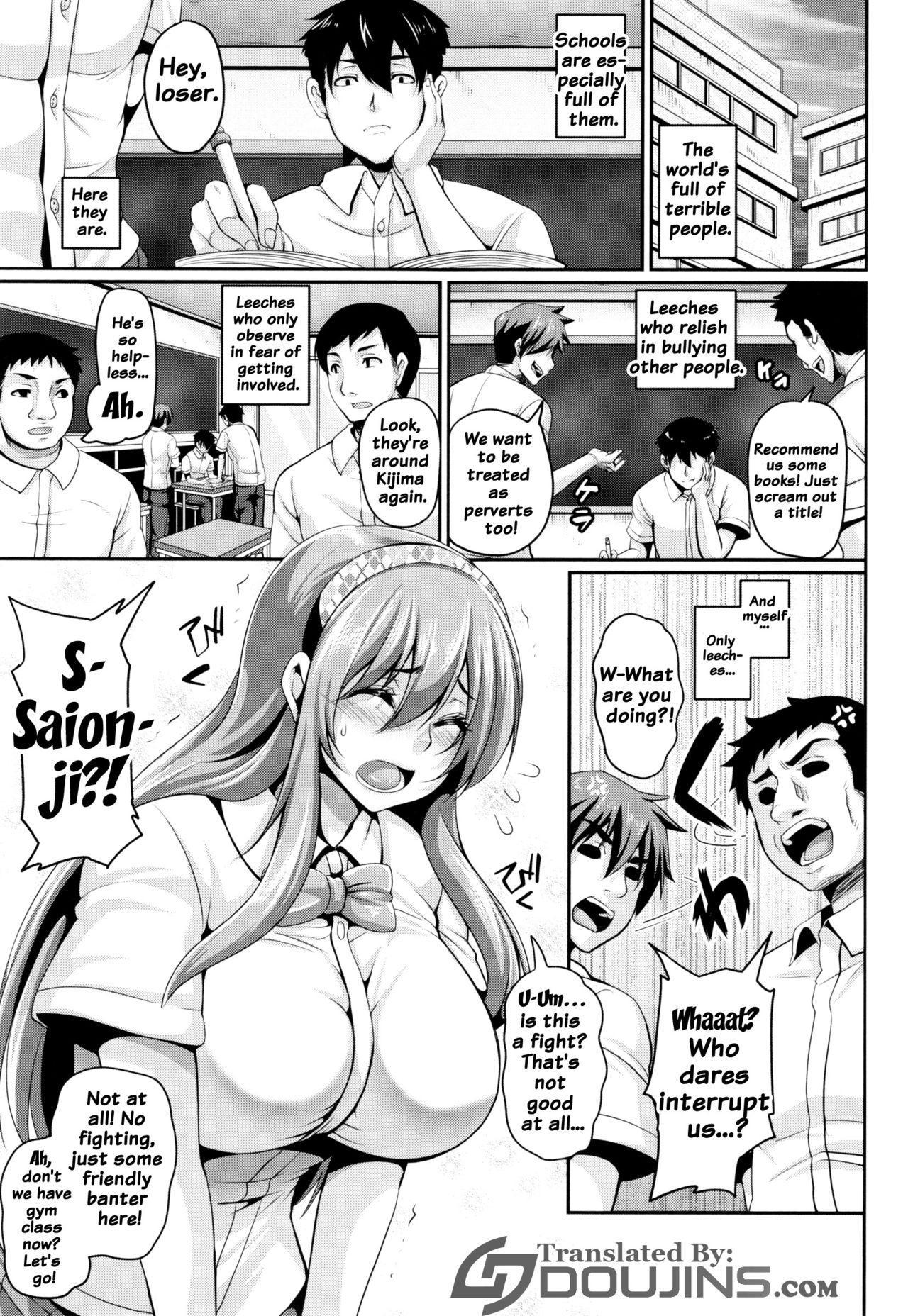 [Kazuhiro] Namaiki Haramasex Ch 1-3, 7-8 [English] {doujins.com} 25