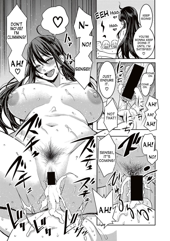 [Agata] Yarisugi Seikyouiku! ~Hentai Onna Kyoushi Kikiippatsu~ | Sex Education That Went Too Far (COMIC Shingeki 2017-05) [English] [desudesu] [Digital] 30