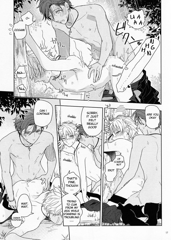 Kiyoka Hitomaku | Summer Fling 16