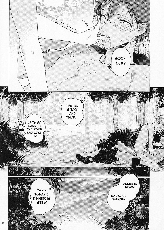 Kiyoka Hitomaku | Summer Fling 21
