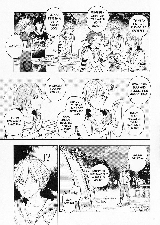 Kiyoka Hitomaku | Summer Fling 22