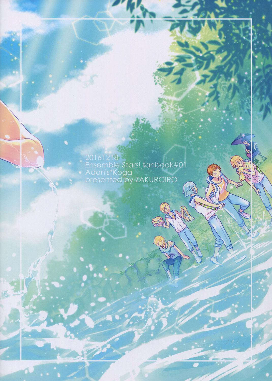 Kiyoka Hitomaku | Summer Fling 26