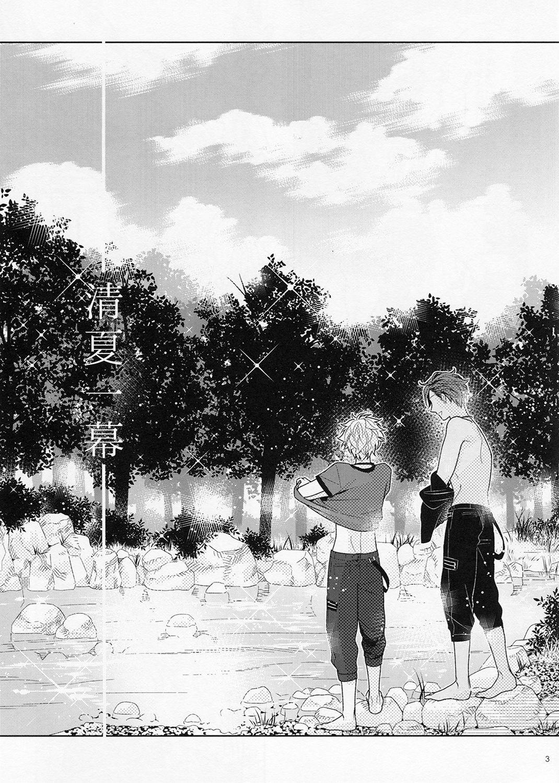Kiyoka Hitomaku | Summer Fling 2
