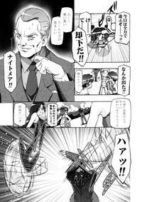 Mizugi de Punicure 4