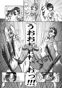 Mizugi de Punicure 5