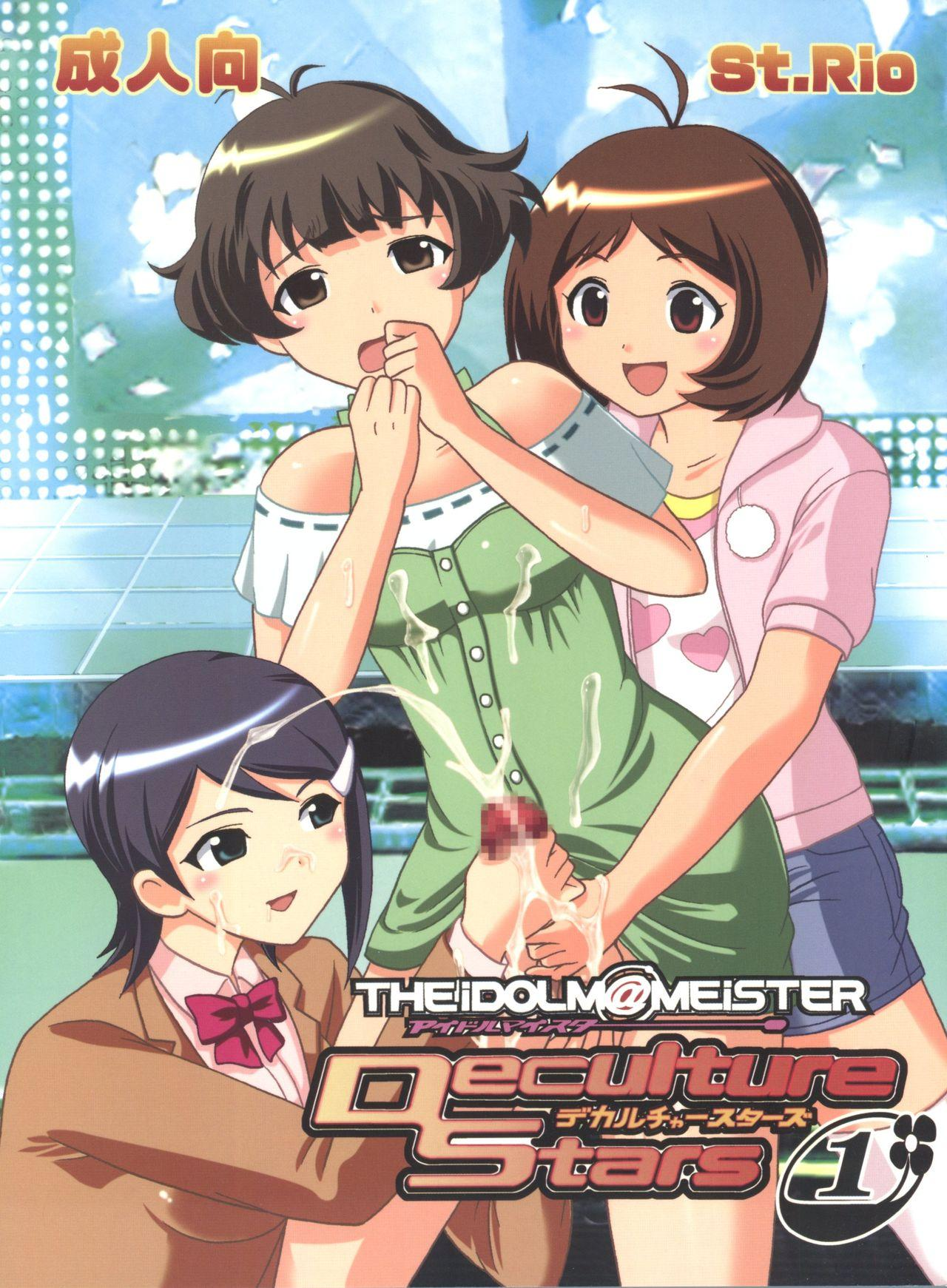 The Idolm@meister Deculture Stars 1 0
