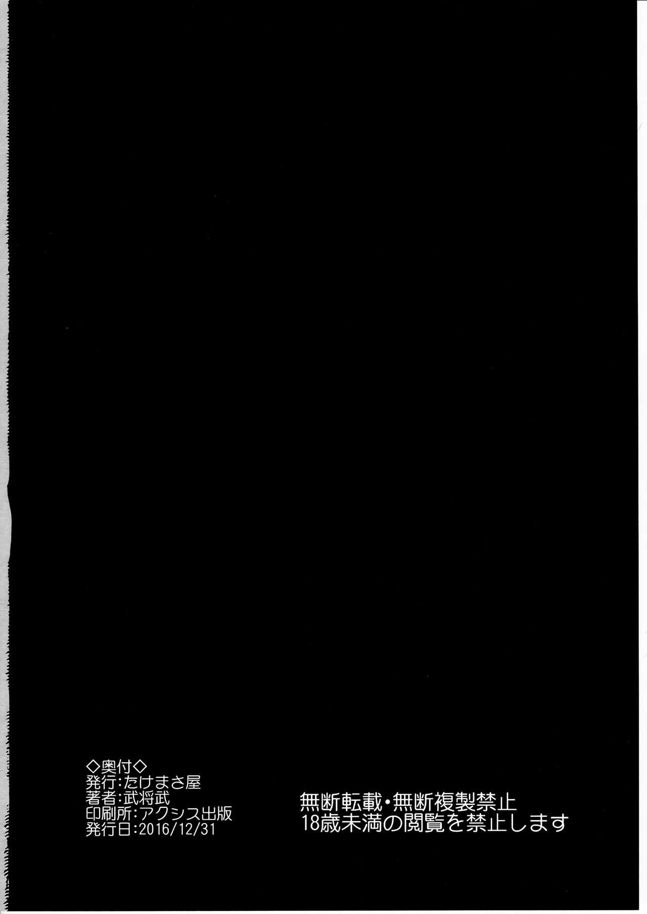 Seiso Sannin Musume Dousei Seikatsu 28