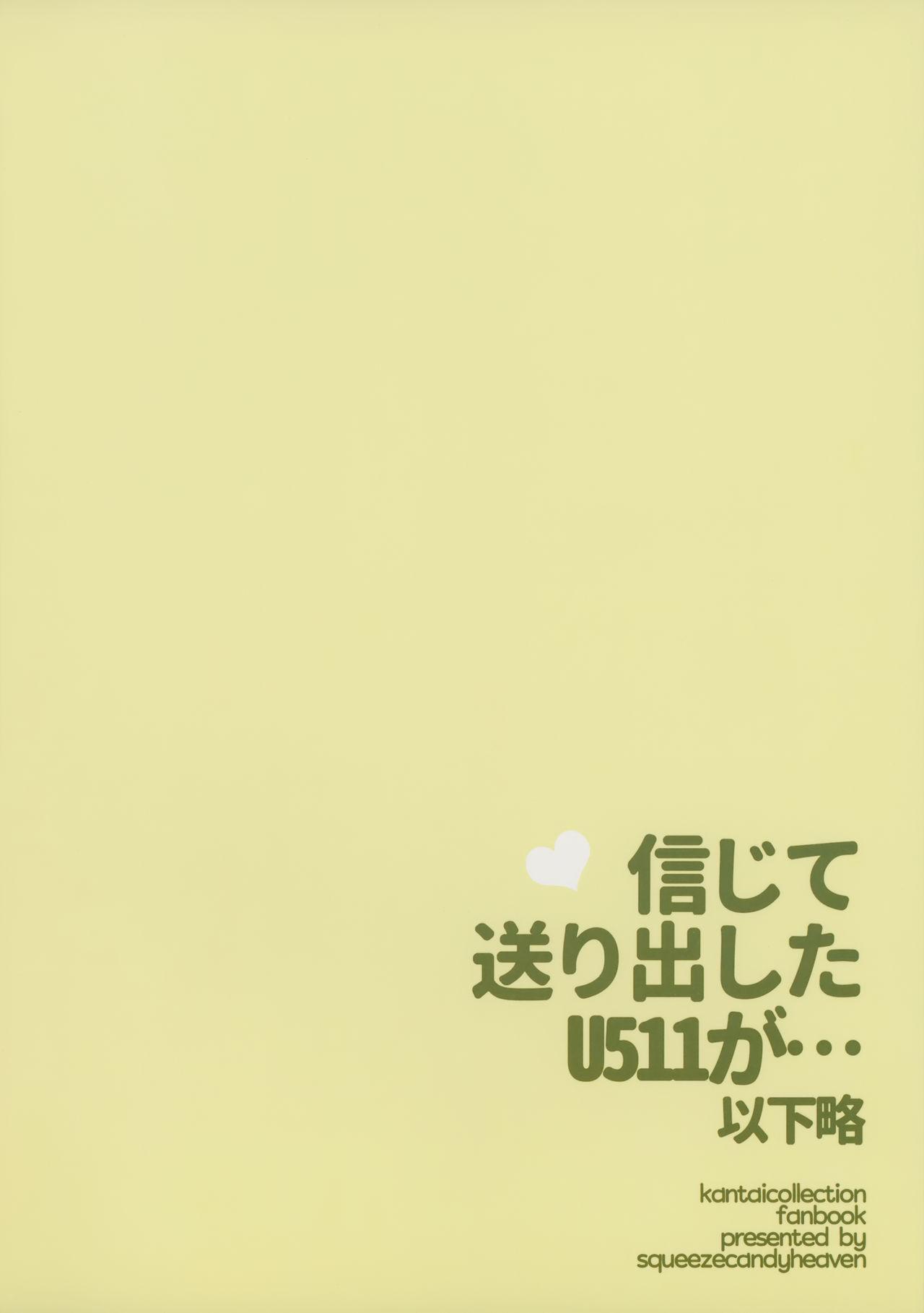 (CSP6) [squeezecandyheaven (Ichihaya)] Shinjite Okuridashita U-511 Ga...Ikaryaku | The U-511 They Trusted Out Was... -Omitted- (Kantai Collection -KanColle-) [English] [ATF] 17