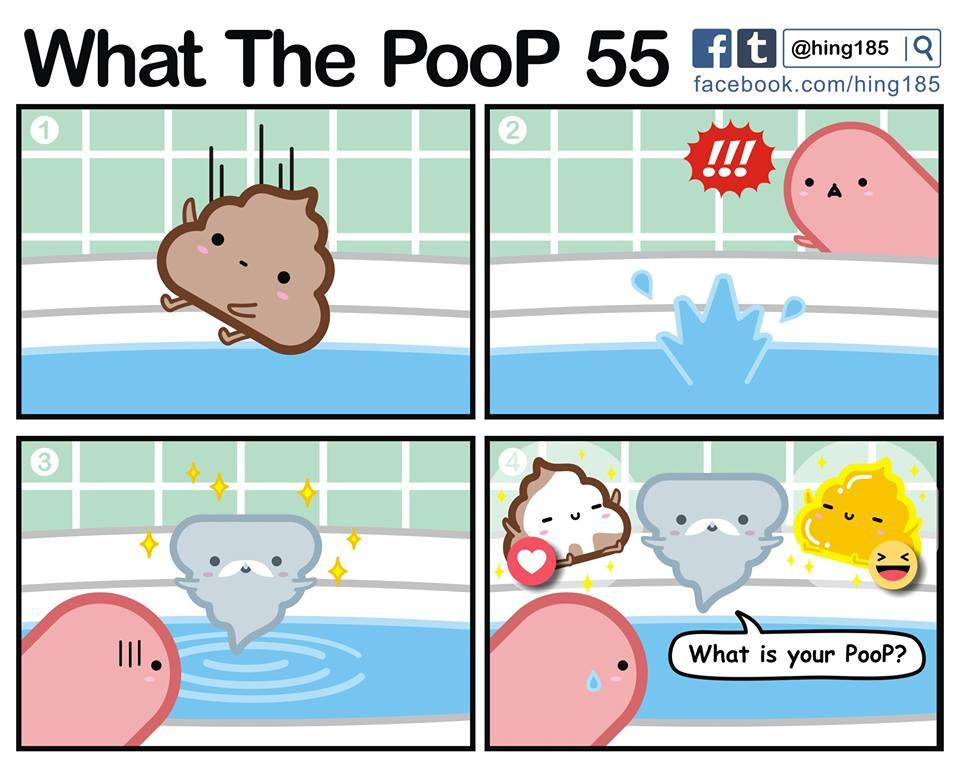 What the PooP 111