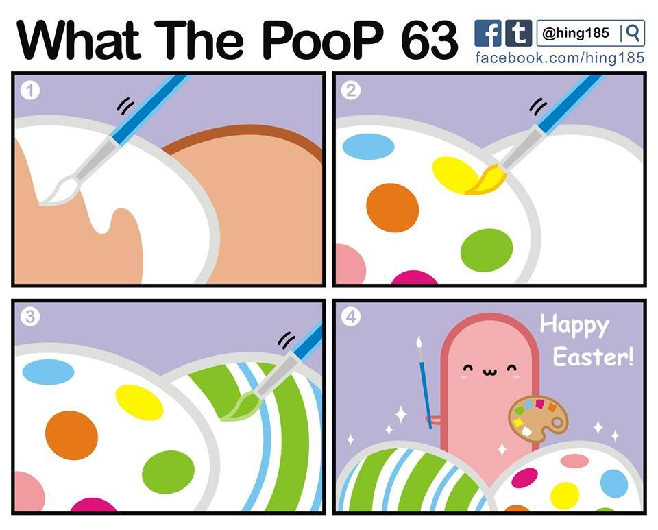 What the PooP 128