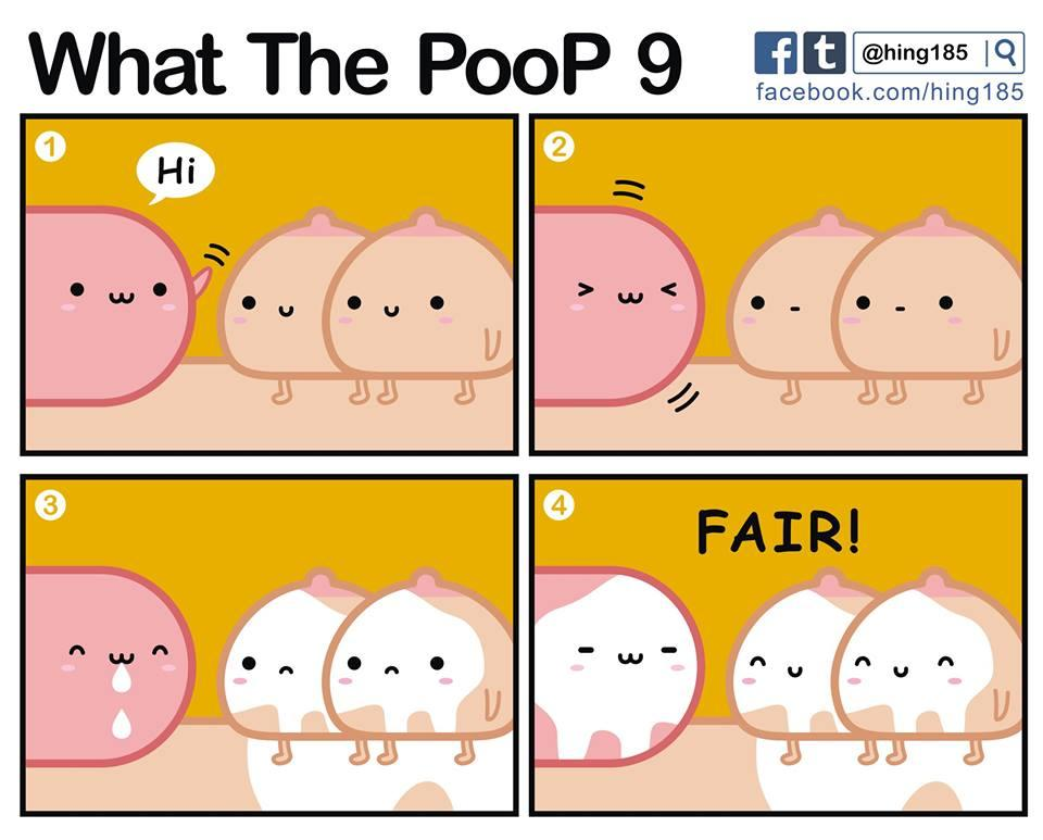 What the PooP 16