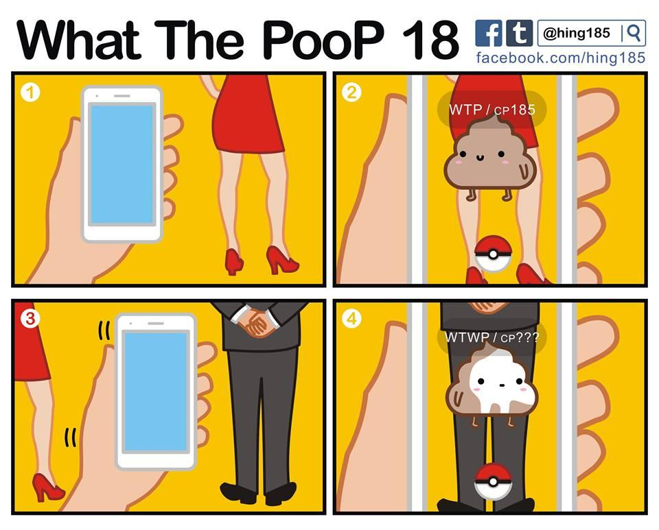 What the PooP 34