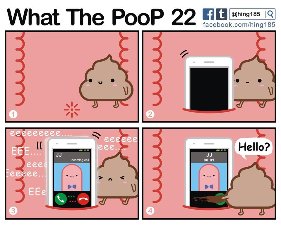What the PooP 43