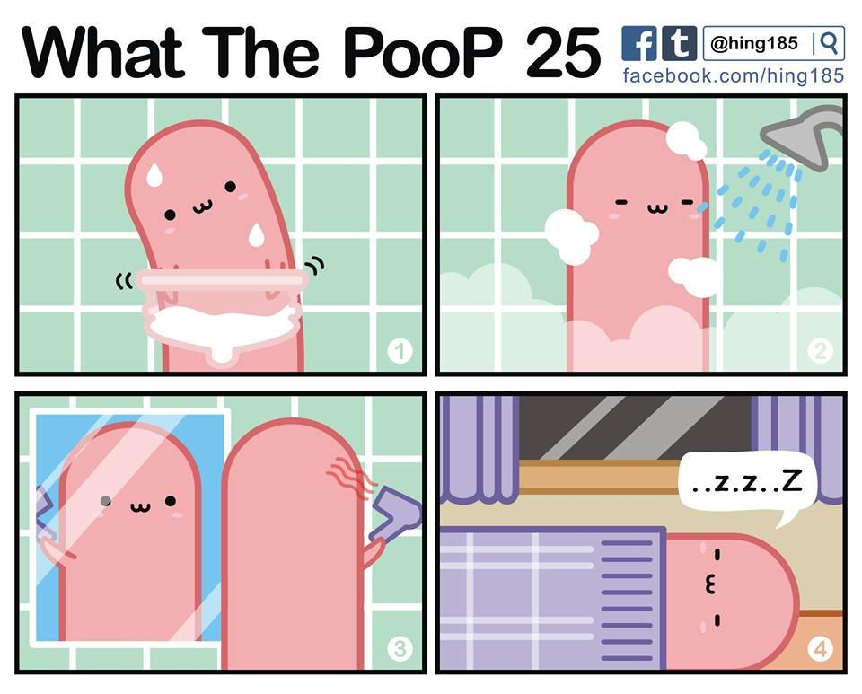 What the PooP 49
