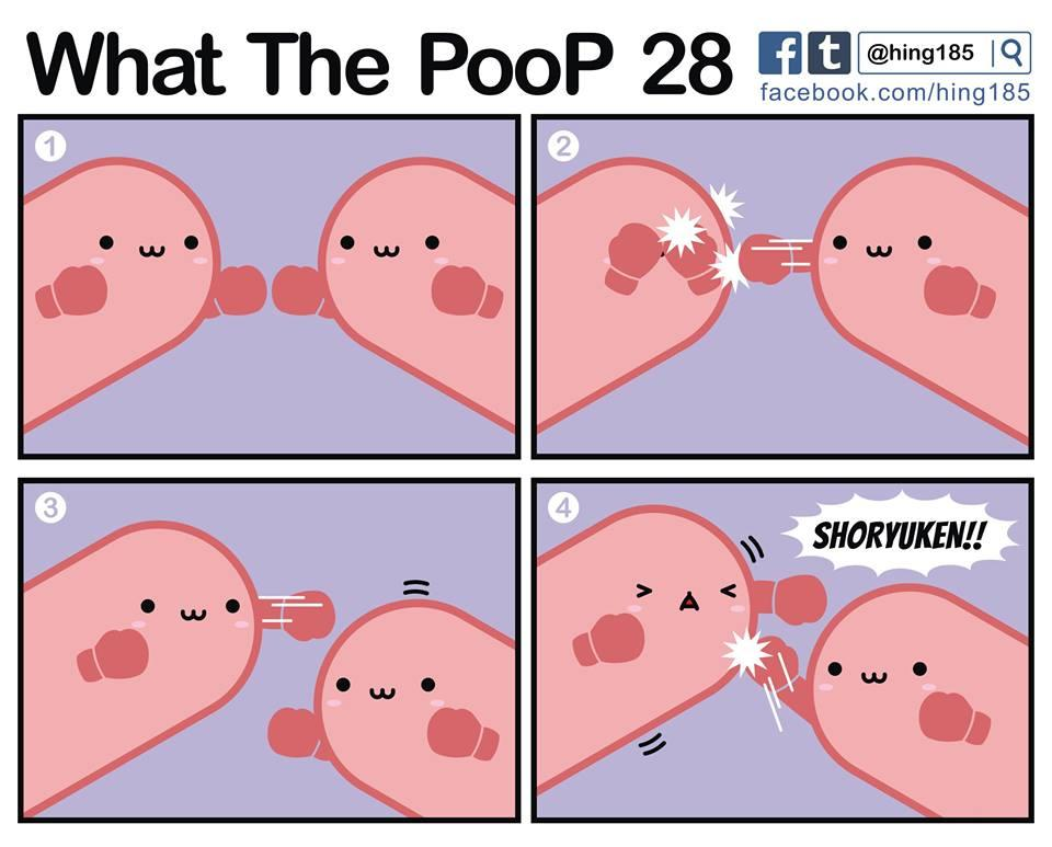What the PooP 55