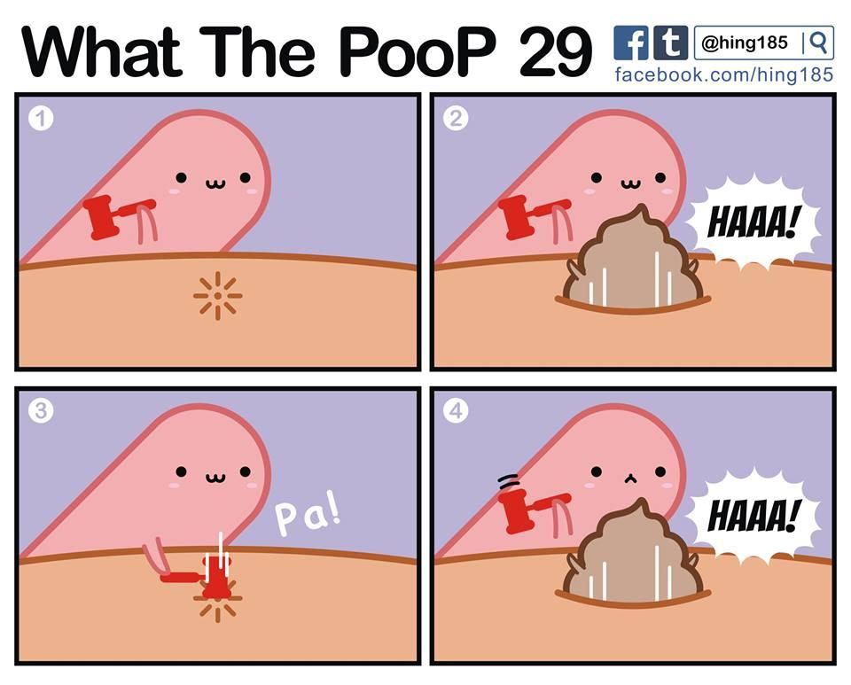 What the PooP 57