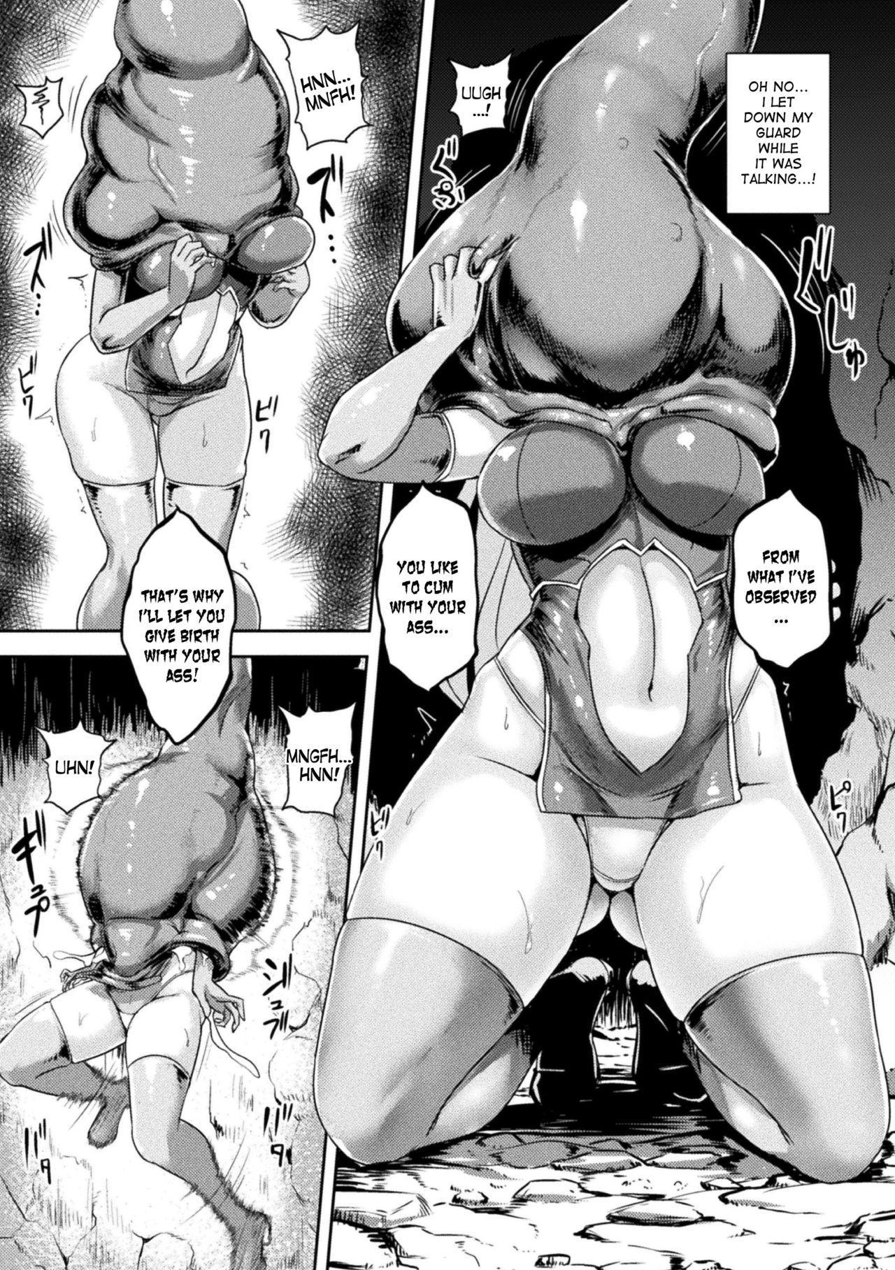 [Ishimiso] Niku no Mori ~Naedoko ni Sareta Elf~   The Forest of Flesh (2D Comic Magazine Marunomi Haramase Naedoko Acme! Vol. 2) [English] [desudesu] [Digital] 10