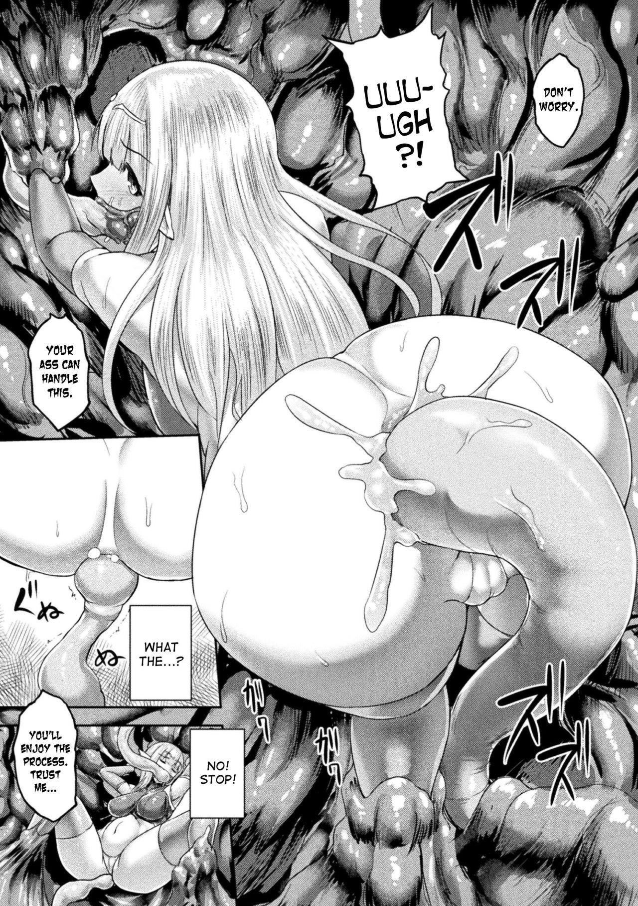 [Ishimiso] Niku no Mori ~Naedoko ni Sareta Elf~   The Forest of Flesh (2D Comic Magazine Marunomi Haramase Naedoko Acme! Vol. 2) [English] [desudesu] [Digital] 16