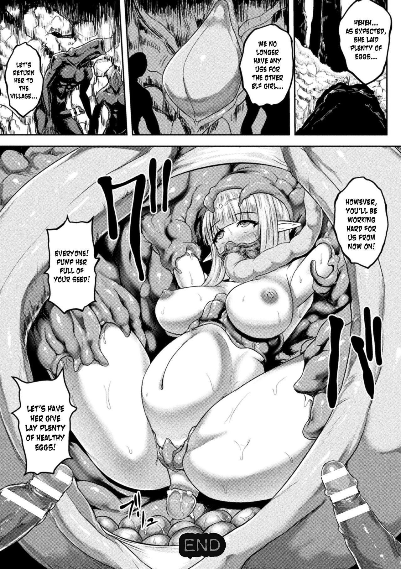 [Ishimiso] Niku no Mori ~Naedoko ni Sareta Elf~   The Forest of Flesh (2D Comic Magazine Marunomi Haramase Naedoko Acme! Vol. 2) [English] [desudesu] [Digital] 19