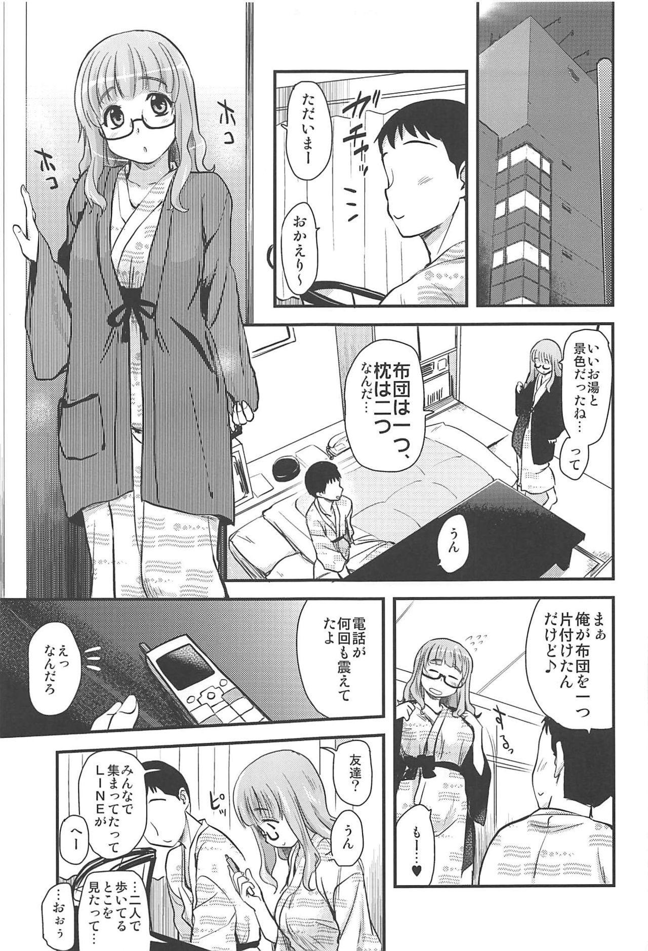 Takebe Saori-chan toiu Kanojo to Ooarai Date de Ippaku suru Hanashi. 9