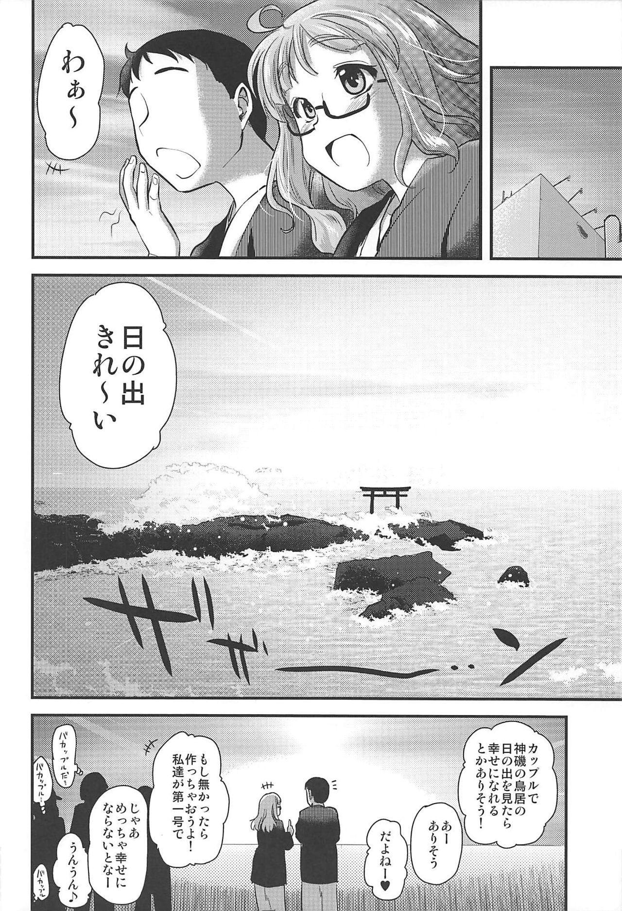 Takebe Saori-chan toiu Kanojo to Ooarai Date de Ippaku suru Hanashi. 18