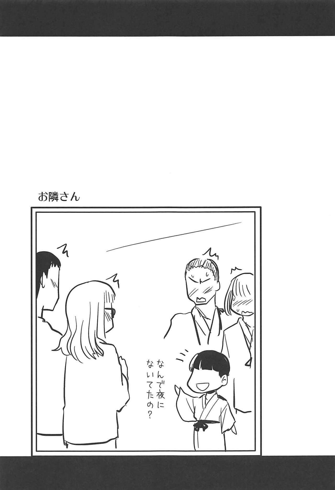 Takebe Saori-chan toiu Kanojo to Ooarai Date de Ippaku suru Hanashi. 19