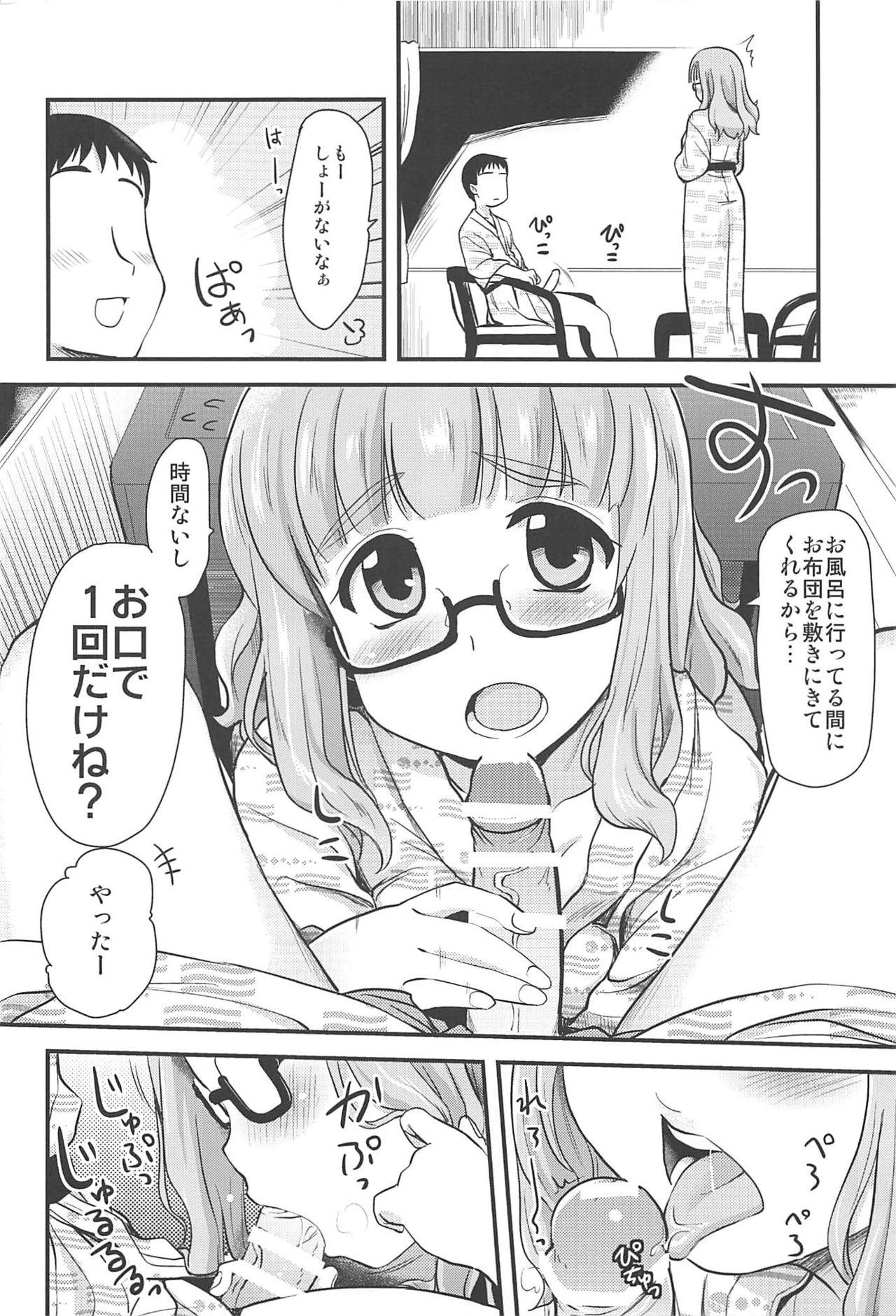 Takebe Saori-chan toiu Kanojo to Ooarai Date de Ippaku suru Hanashi. 6