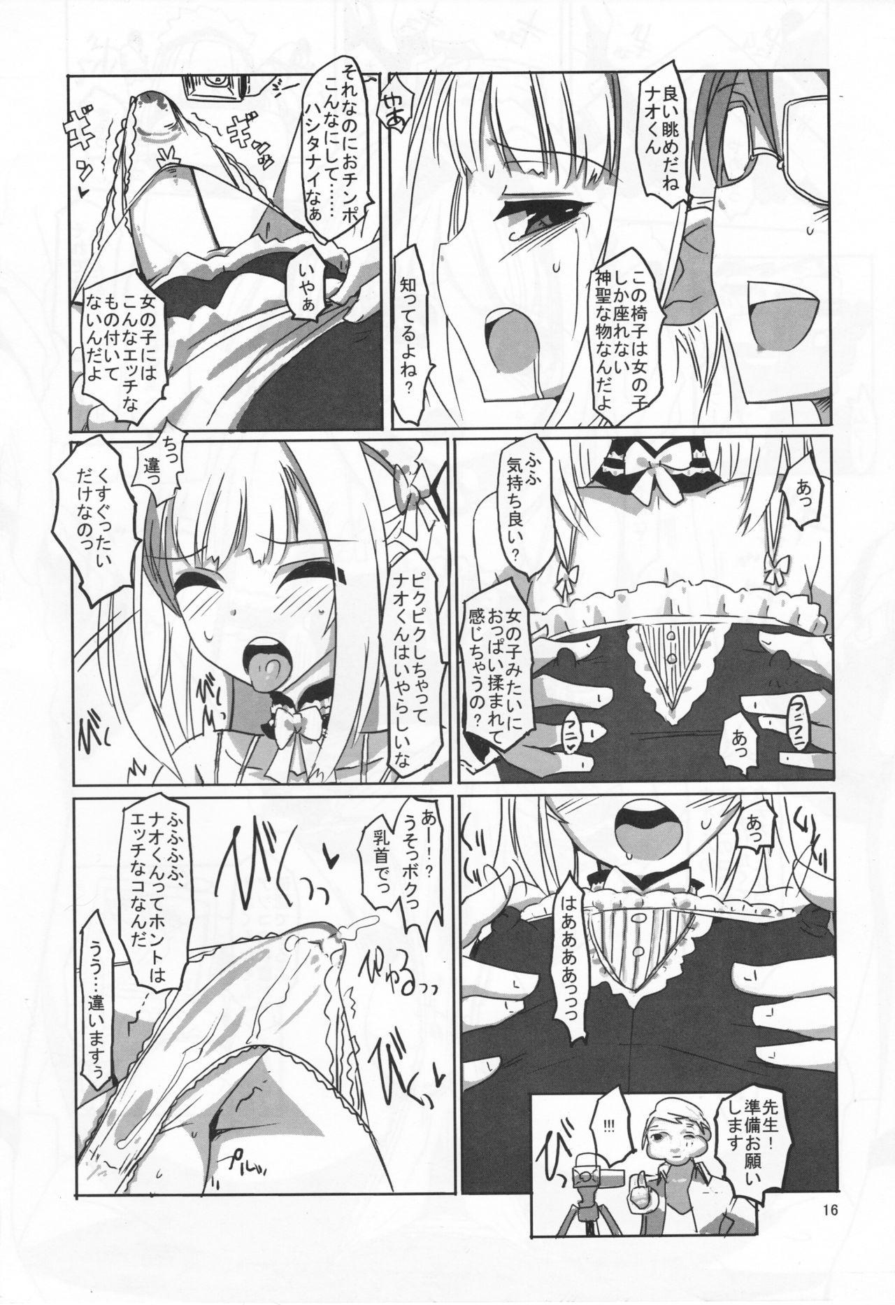Sakurairo Shounen Sabou 8 14
