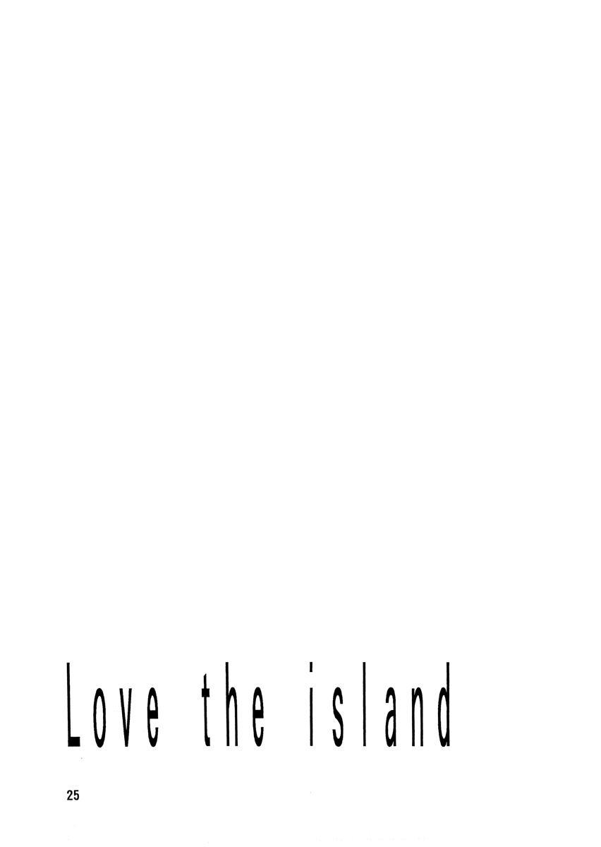 Love the Island 23