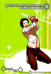 Let's Eat. Shujinkou ga Adachi Tohru o Oishiku Itadaku Hon   Let's Eat. A Delicious Hero, Adachi Tohru Doujinshi 1