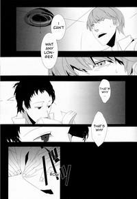 Let's Eat. Shujinkou ga Adachi Tohru o Oishiku Itadaku Hon   Let's Eat. A Delicious Hero, Adachi Tohru Doujinshi 7